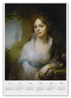 "Календарь А2 ""Девушка"" - арт, россия, мода, муза, абстракционизм"