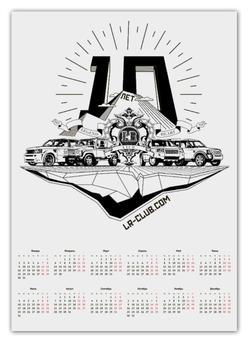 "Календарь А2 """"10 лет"""" - land rover, lrclub, lr-club"