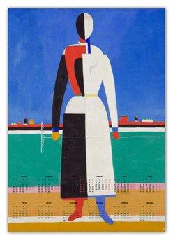 """Календарь А2 """"Женщина с граблями (картина Малевича)"""" - картина, живопись, супрематизм, абстракционизм, малевич"""