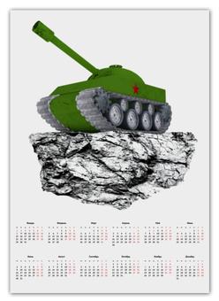 """Календарь А2 """"С 23 февраля!"""" - 23 февраля, танк, февраль, прадник, день защитника отечества"""