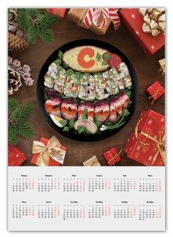 """Календарь А2 """"С Новым годом """" - прикол, новый год, еда, поздравление, оливье"""