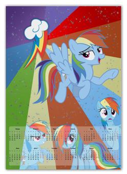 "Календарь А2 ""Rainbow Dash Color Line"" - rainbow dash, magic, cutiemark, friendship"