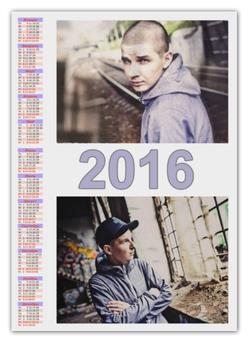 """Календарь А2 """"Календарь настенный с Денисом Лириком"""" - денис лирик"""