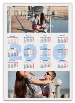 """Календарь А2 """"Календарь с Денисом Лириком"""" - денис лирик"""