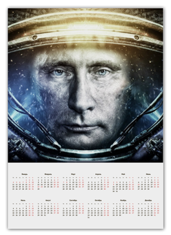 """Календарь А2 """"Путин! Шаг в будущее"""" - патриот, россия, политика, путин, владимир путин"""