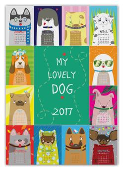 """Календарь А2 """"Calendar 2017. My Lovely Dog"""" - новый год, животные, собаки, календарь, фэнарт"""
