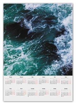 "Календарь А2 ""Бескрайнее море"" - море, sea, океан, ocean, буря"
