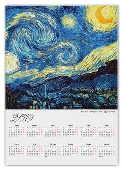 "Календарь А2 ""Ван Гог. Звездная ночь"" - арт, картина, ван гог, живопись"