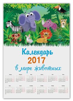 """Календарь А2 """"В мире животных"""" - животные, стиль, детский, зоопарк, детский рисунок"""
