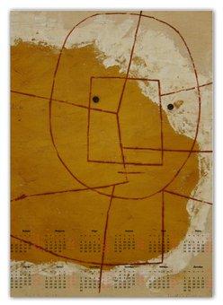 """Календарь А2 """"Тот, кто понимает (Пауль Клее)"""" - картина, клее"""