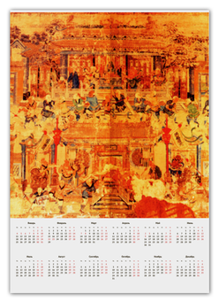 """Календарь А2 """"Шаолинь"""" - единоборства, кунг фу, ушу, китайские, восточные"""