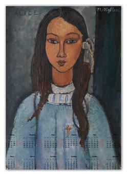 """Календарь А2 """"Алиса (Амедео Модильяни)"""" - картина, модильяни"""