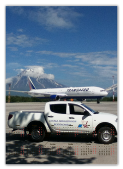 """Календарь А2 """"Boening 777 TRANSAERO"""" - трансаэро, transaero, boeing 777, боинг 777, самолёт"""