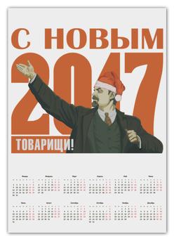 """Календарь А2 """"С Новым 2017"""" - новый год, ссср, ленин, россия, new year"""