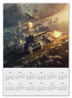 """Календарь А2 """"23 февраля"""" - праздник, игры, победа, для мужчин, танки"""