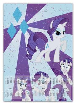 "Календарь А2 ""Rarity Color Line"" - rarity, cutiemark, friendship, magic"