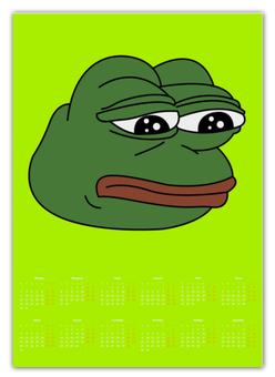 """Календарь А2 """"Грустная лягушка"""" - мем, meme, грустная лягушка, sad frog, pepe frog"""