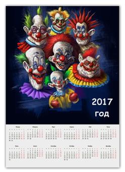"""Календарь А2 """"Клоуны-злодеи"""" - ужасы, фэнтэзи, клоуны, злодеи"""