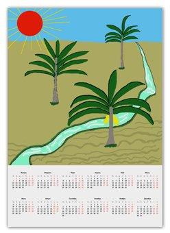 """Календарь А2 """"Три пальмы. Рисунок. Природа"""" - путешествия, пальмы, юг"""