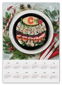 """Календарь А2 """"С новым годом"""" - новый год, с новым годом, поздравление, оливье, прткол"""