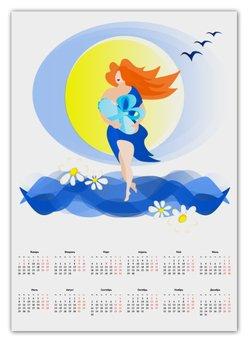 """Календарь А2 """"Рождение новой жизни"""" - женщина, мать, рождение, младенец, новая жизнь"""