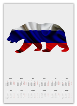 "Календарь А2 ""Русский Медведь"" - bear, медведь, русский, флаг, russian"