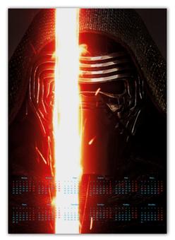 "Календарь А2 ""Звездные войны - Кайло Рен"" - звездные войны, кино, фантастика, дарт вейдер, star wars"