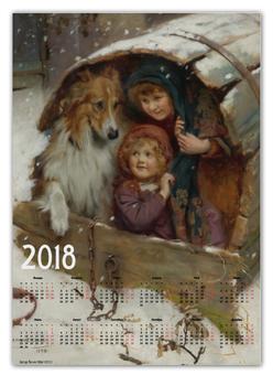 """Календарь А2 """"2018 год Собаки Arthur John Elsley"""" - собака, календарь собаки, артур элсли, картина, живопись"""