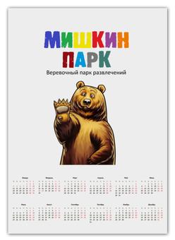 """Календарь А2 """"Мишкин календарь"""" - сочи, мишкин парк"""