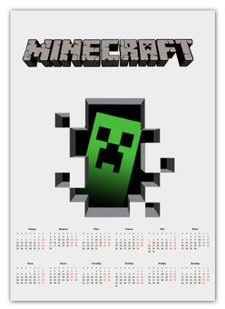 """Календарь А2 """"Minecraft """""""