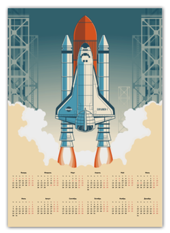"Календарь А2 ""The Spaceway"" - космос, наука, астрономия"