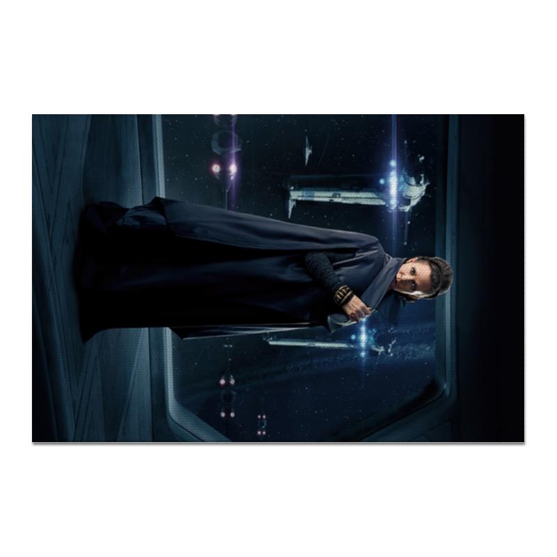 Холст 20х30 Printio Звездные войны - лея printio холст 20х30