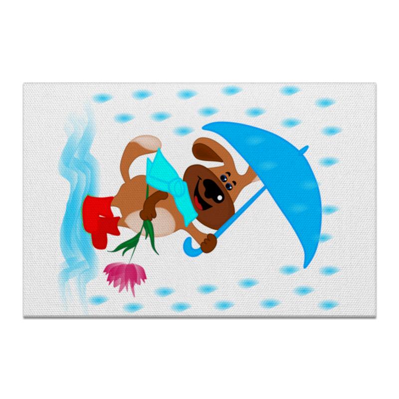 Холст 20х30 Printio Пес с зонтом и цветком цена