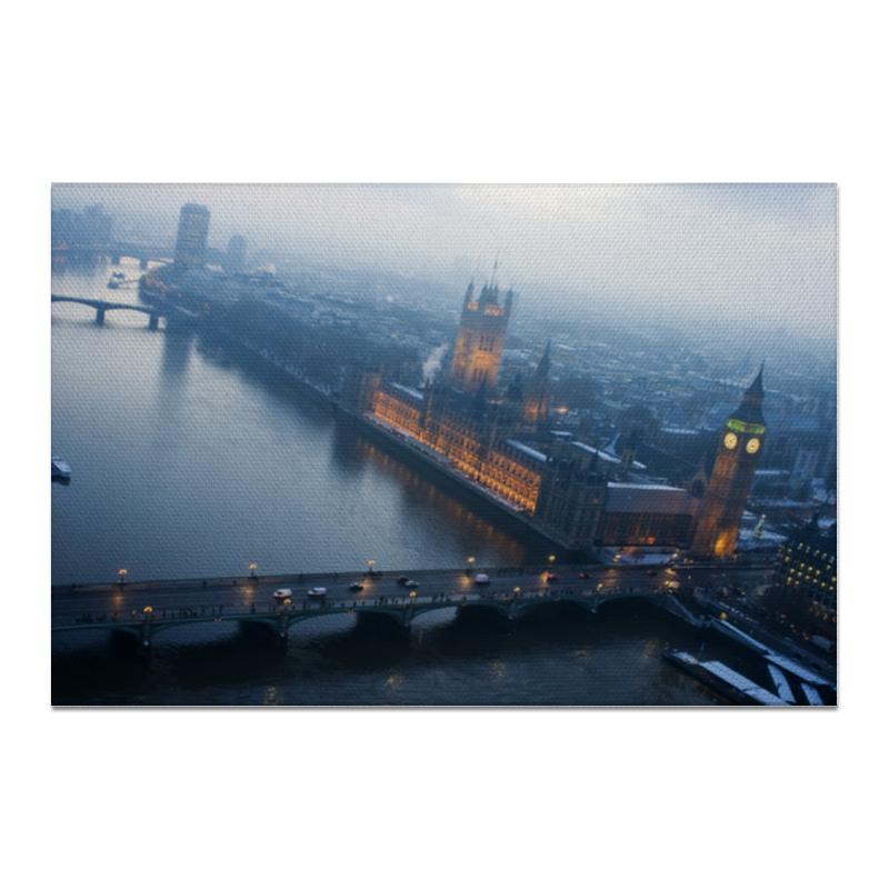 Холст 20х30 Printio Лондон в тумане попов в за грибами в лондон