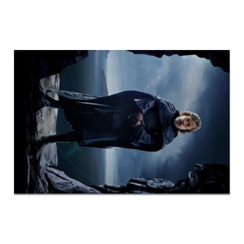 Холст 20х30 Printio Звездные войны - люк скайуокер цена