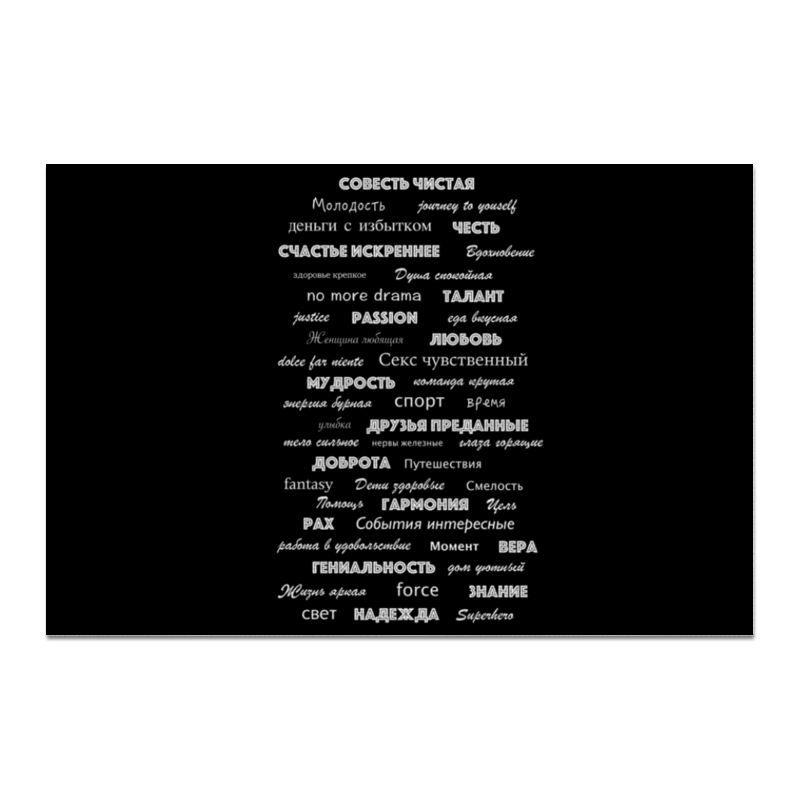Холст 20х30 Printio Манта для настоящих (черный вариант)