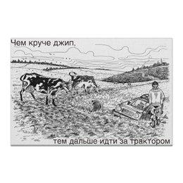 """Холст 20х30 """"Чем круче джип, тем дальше идти за трактором."""" - черно-белое, машина, пейзаж, корова, джипер"""