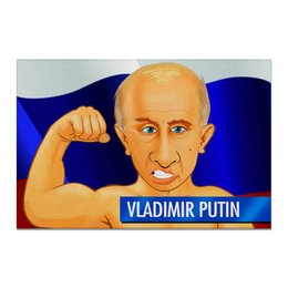 "Холст 20х30 ""Putin"" - россия, russia, путин, президент, putin"
