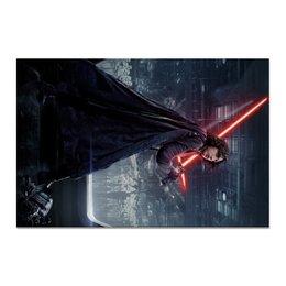 "Холст 20х30 ""Звездные войны - Кайло Рен"" - кино, фантастика, star wars, звездные войны, дарт вейдер"