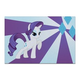 "Холст 20х30 ""Rarity Color Line"" - magic, fim, rarity, cutiemark, friendship"
