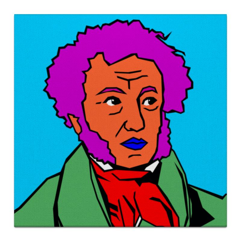 Холст 30x30 Printio Пушкин без автора пушкин