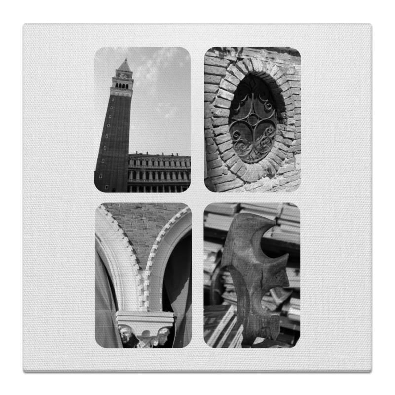 Холст 30x30 Printio Love (venezia) [супермаркет] джингдонг йонаго домашнего интерьера аксессуаров для дома фото рамки фото рамки качелей наборов тройного стенда