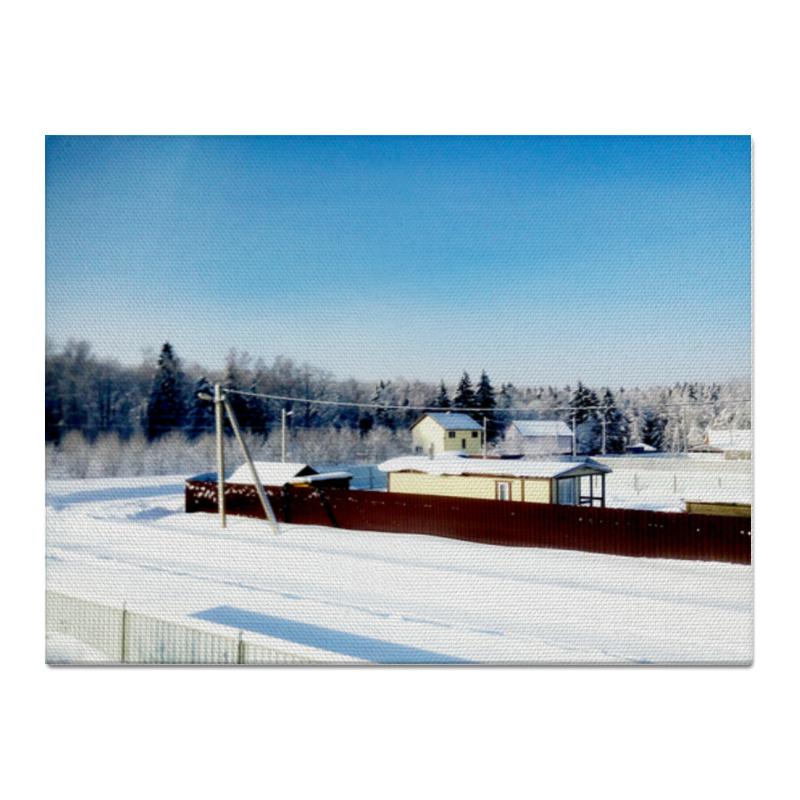 Холст 30x40 Printio Зима. мороз. солнце. холст 30x60 printio зима мороз солнце