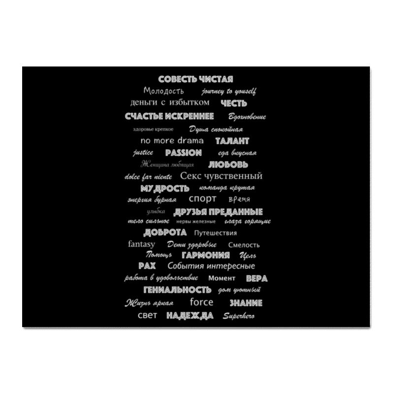 Холст 30x40 Printio Манта для настоящих мужчин (черный вариант) одежда для мужчин