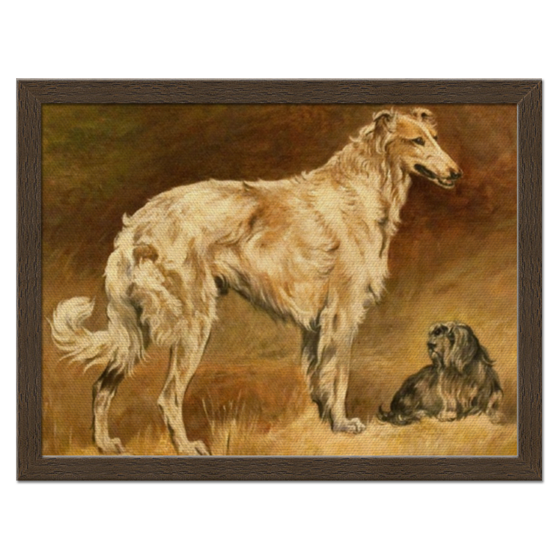 Холст 30x40 Printio 2018 год желтой собаки репродукция ржавый рассвет 500х700мм холст