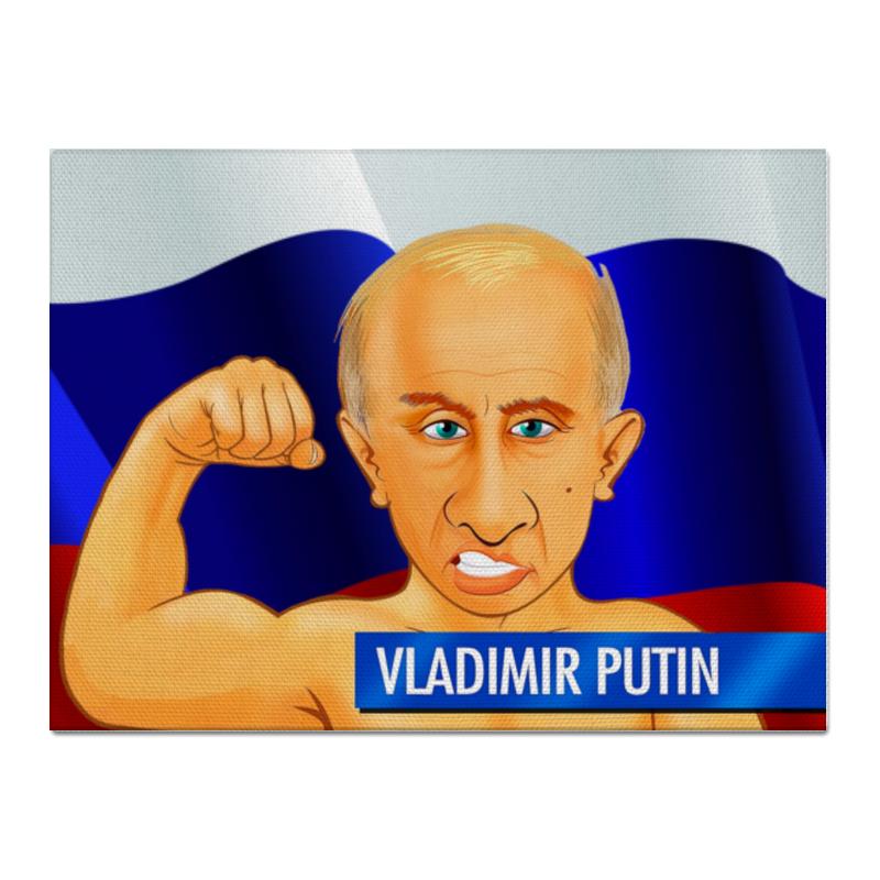 Холст 30x40 Printio Putin холст 30x40 printio фотоаппарат