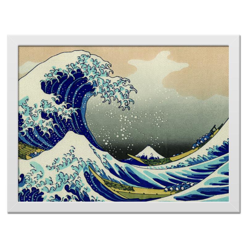 Холст 30x40 Printio Высокая волна, холст 30x40 printio риджбек