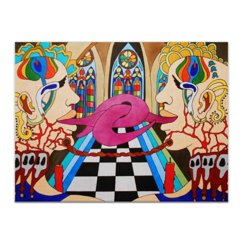 Холст 30x40 Printio Опасные связи невербальное общение 7 е изд