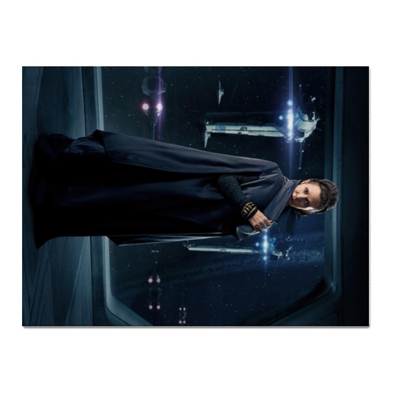 Холст 30x40 Printio Звездные войны - лея холст 30x40 printio маковый рассвет