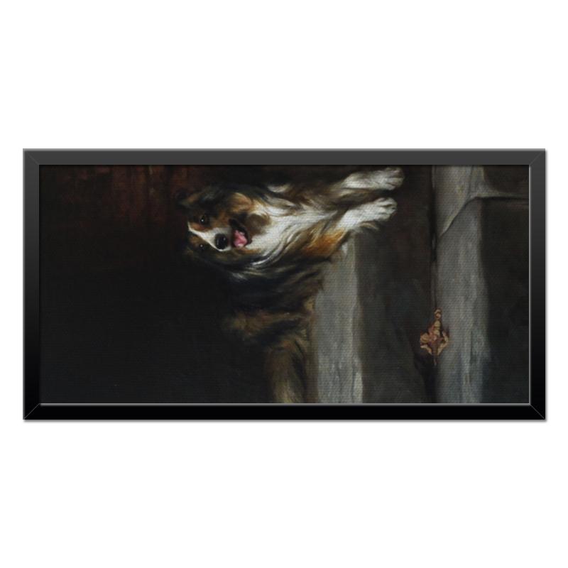 Холст 30x60 Printio 2018 год собаки репродукция ржавый рассвет 500х700мм холст